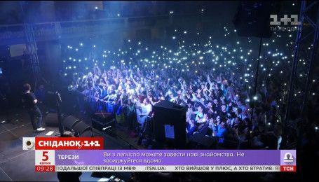 Мировой тур группы Океан Ельзи: отправляемся в Прагу