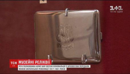 В Музей революции 1917-1921 годов доставили вещи полковника армии УНР Евгения Коновальца