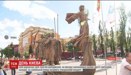 Програма святкування Дня Києва налічує майже 200 пунктів