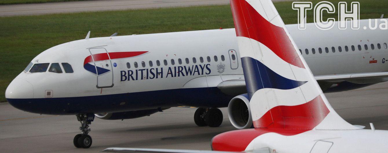 Літак завдяки урагану долетів із Нью-Йорка до Лондона за рекордно короткий час