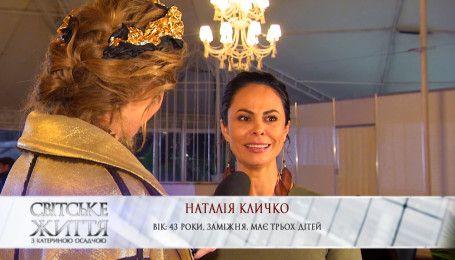 Дружина Віталія Кличка розповіла, які пісні співає чоловікові вдома