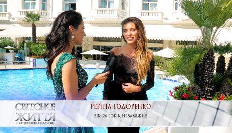 Мандрівниця Регіна Тодоренко розповіла про канікули на Лазуровому узбережжі