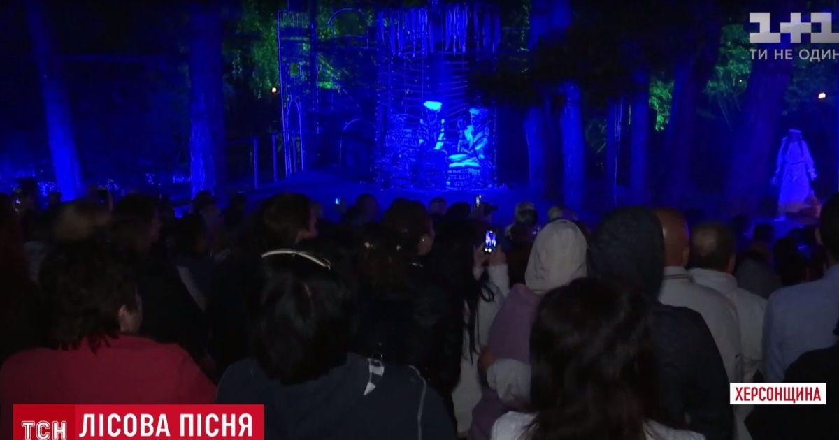 Унікальна вистава: на Херсонщині драму Лесі Українки зіграли серед лісу