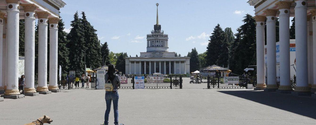 Понеділок в Україні буде теплим та сонячним. Прогноз погоди на 29 травня
