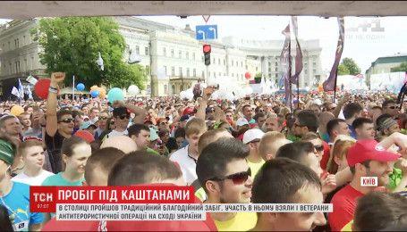 Тысячи желающих в этом году приняли участие в традиционном забеге под каштанами ко Дню Киева