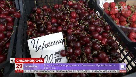 Українська ягода за ціною делікатесу: на ринках з'явилась перша черешня
