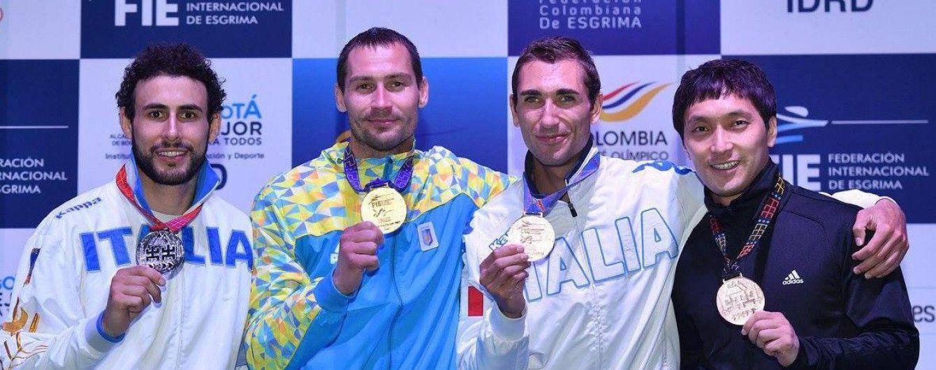 """Український шпажист завоював """"золото"""" на етапі Кубка світу в Колумбії"""