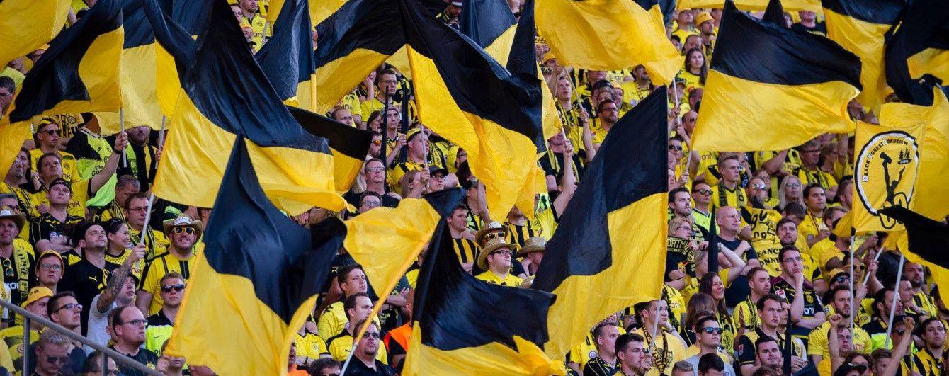 """Дортмундська """"Боруссія"""" стала найбільш відвідуваною командою Європи"""