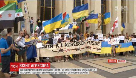 Путін їде до Макрона: президенти Росії і Франції збираються обговорити конфлікт в Україні