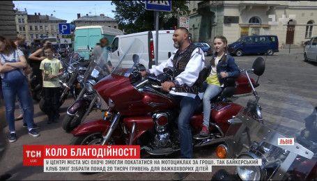 У Львові з півсотні байкерів катали усіх охочих, аби зібрати гроші для хворих на рак дітей