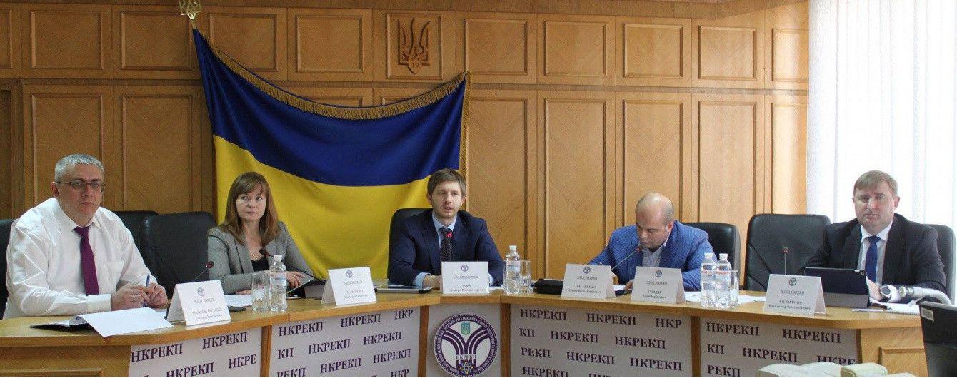 Порошенко розпочав кадрові чистки в Нацкомісії, що відповідає за комунальні тарифи