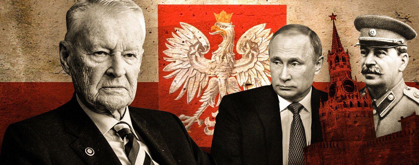 За что поляки ненавидят Россию