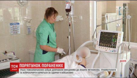 Трьох поранених у тяжкому стані доправили за вихідні до лікарні Мечникова