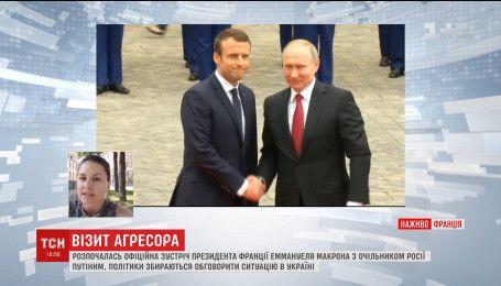 Розпочалась офіційна зустріч Еммануеля Макрона та Володимира Путіна