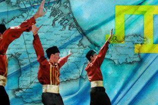 Крымскотатарская автономия: pro et contra