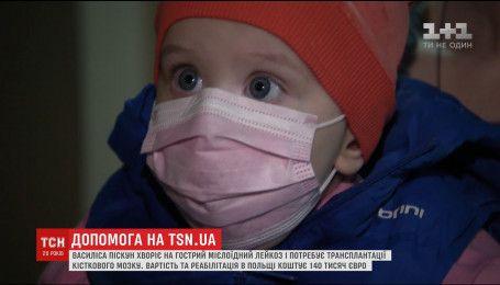 Маленька Василіса потребує негайної трансплантації кісткового мозку