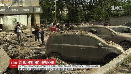 Столб из воды и камней в Голосеево потрощил машины и повредил здания