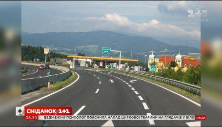 Когда в Украине появятся первые платные автомобильные дороги