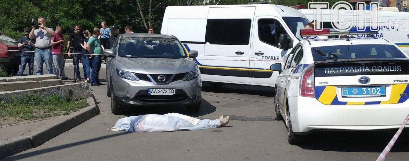 """Убитий на Позняках чоловік був виконувачем обов'язків директора """"Укрспирту"""""""