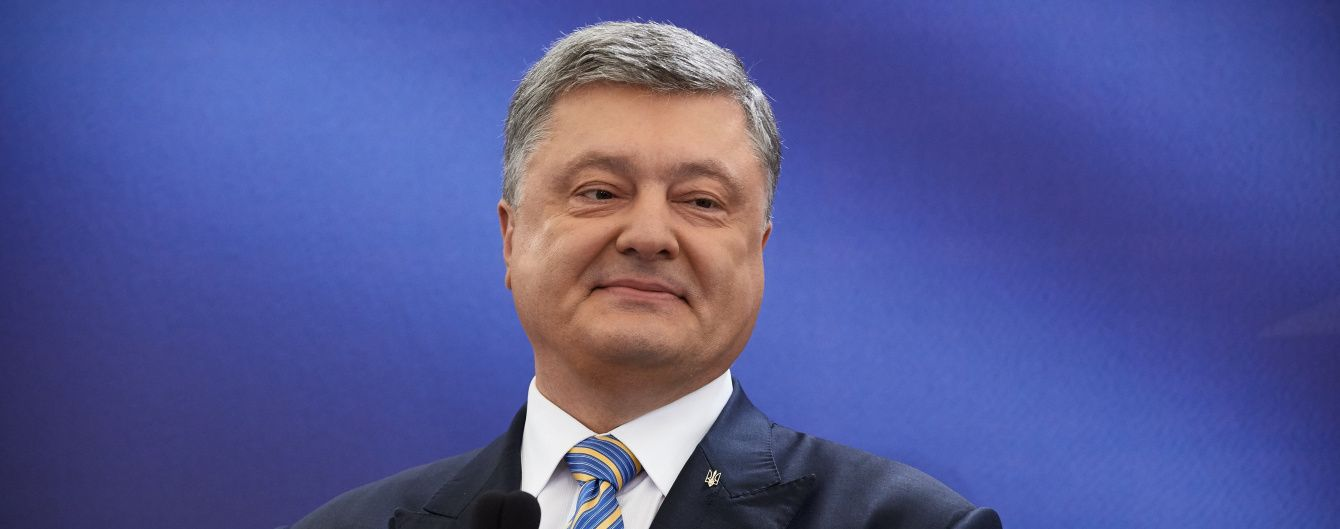 """Порошенко потролив Путіна за """"привласнення"""" Анни Київської"""