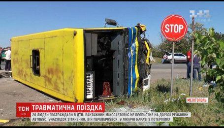 Виновнику ДТП под Мелитополем грозит до трех лет лишения свободы