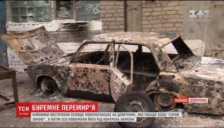 Бойовики обстріляли Новолуганське, яке ЗСУ повернули під контроль України