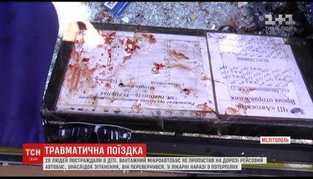 Поліція відкрила кримінальне провадження внаслідок ДТП поблизу Мелітополя