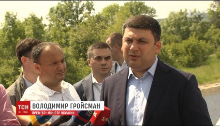 Гройсман розповів, коли Україна матиме хороші дороги