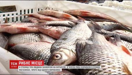 У Києві зафіксували захворювання на ботулізм після вживання риби, один чоловік загинув