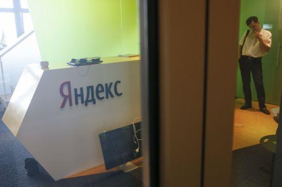 """Вартість """"Яндекса"""" впала на $1 млрд після повідомлень про продаж третини акцій російському """"Сбербанку"""""""