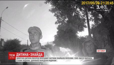 У Житомирі посеред проїжджої частини знайшли 2-річну дівчинку