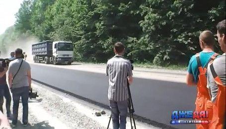 Гройсман выделит 5 млрд грн на ремонт украинских дорог