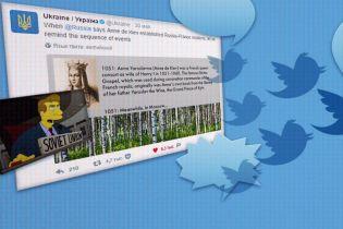 """""""Україна зробила Росію в Twitter"""". Як західні ЗМІ коментують битву за Анну Київську у мікроблозі"""