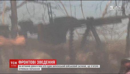 Один український військовий загинув на сході країни