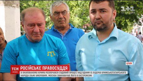 У Криму почали судити одного з лідерів кримськотатарського народу Ільмі Умерова