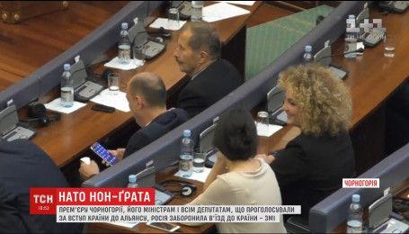 Россия составила список из 70 черногорцев, которым запрещён въезд в РФ