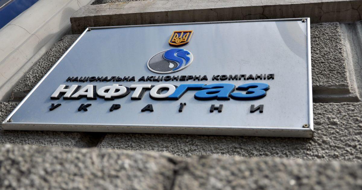 """В """"Нафтогазе"""" рассказали, что тормозит реформы в компании и на рынке в целом"""