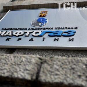 """""""Нафтогаз"""" направит """"Газпрому"""" исковые требования на 11 миллиардов долларов США"""
