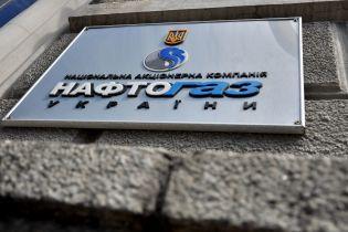 """В спор """"Нафтогаза"""" и """"Киевтеплоэнерго"""" вмешался Порошенко: стороны заключат мировое соглашение"""