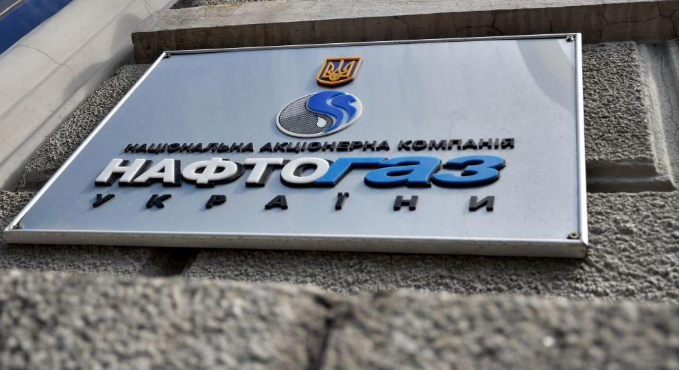 """""""Нафтогаз"""" направить """"Газпрому"""" позовні вимоги на 11 мільярдів доларів США"""