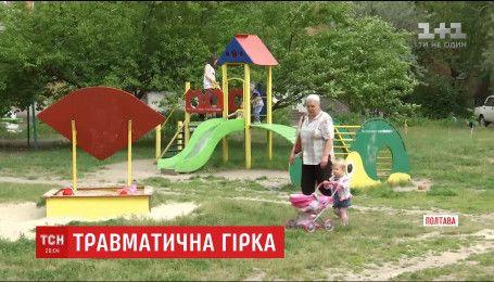 4-річна дівчинка отримала перелом хребта під час катання на дитячій гірці