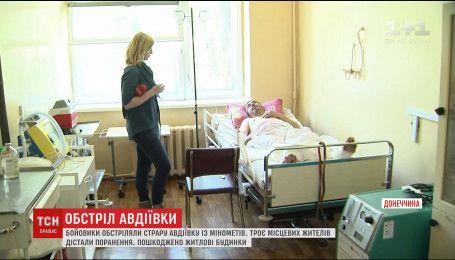 Боевики обстреляли Авдеевку с минометов, трое местных ранены