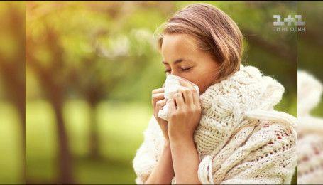 Як боротися з алергією