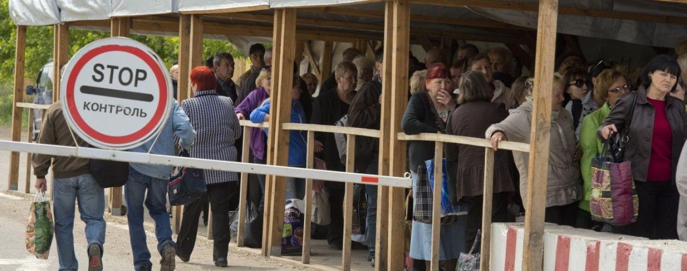 Після початку заворушень у Луганську лінію розмежування з ОРДЛО перетнули 38 тисяч осіб