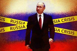 Кремлевские метания