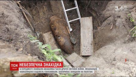 В центре Тернополя нашли опасную авиабомбу времен Второй мировой