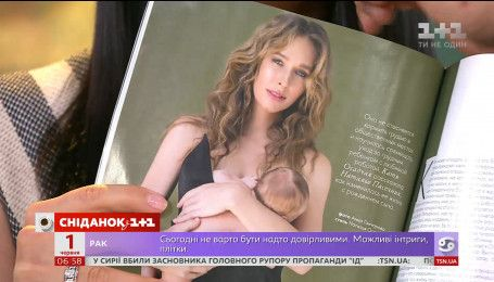 Катерина Осадча із сином прикрасила обкладинку ELLE