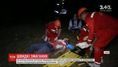В Сумах проходят международные соревнования среди медиков скорой помощи