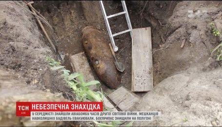 Знайдена авіабомба часів Другої Світової у Тернополі зчинила сполох місті