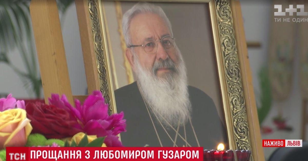 Львів'яни почали прощатися з блаженнішим Любомиром Гузаром